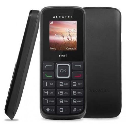 где можно найти самые дешевые телефоны