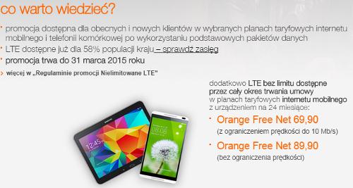 Безлимитный LTE для абонентов Orange