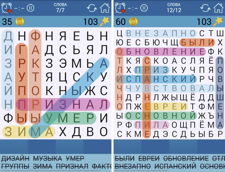 скачать игру поиск слов для компьютера