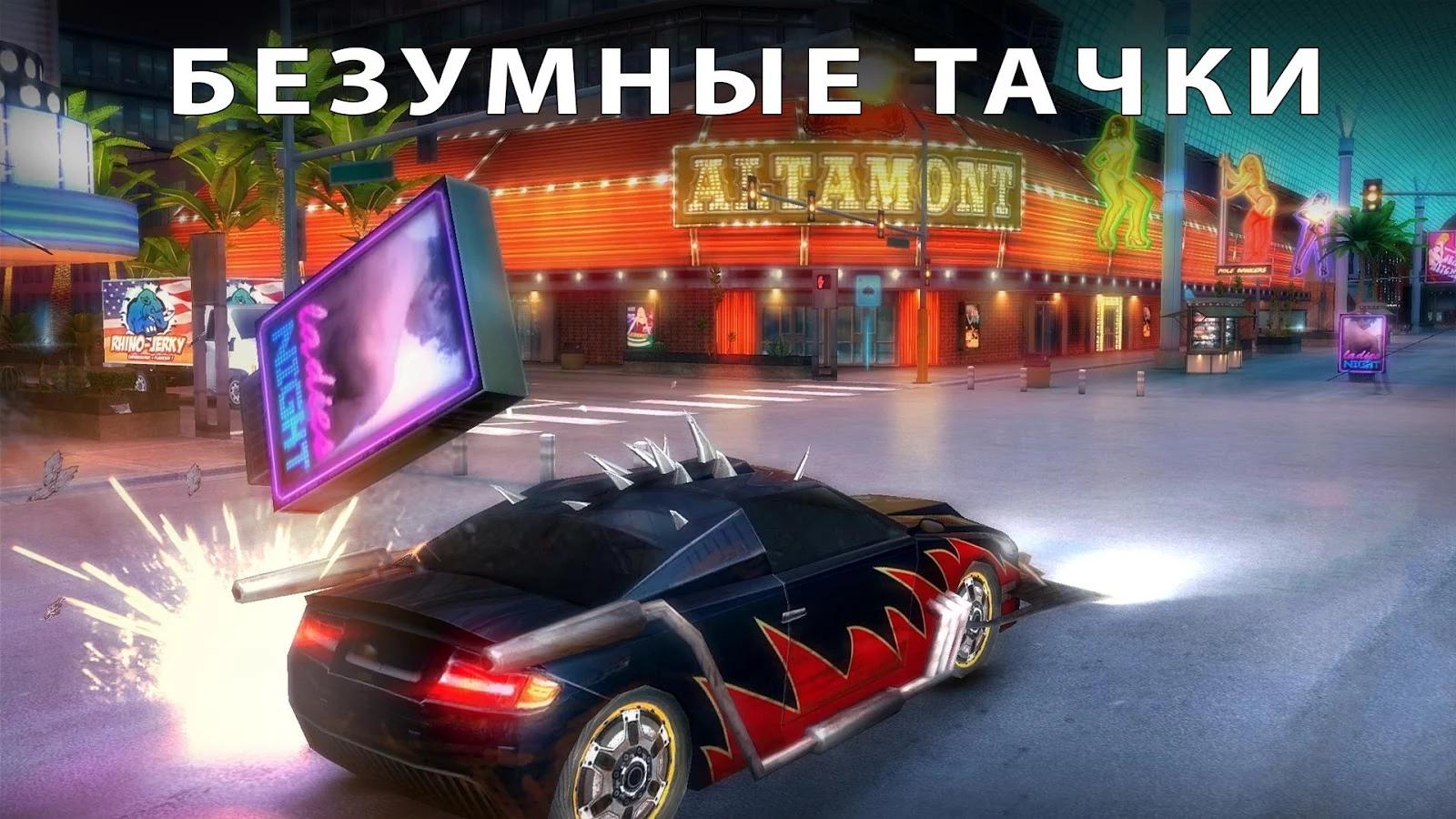 Игровой Автомат Mortal Kombat 3