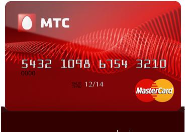 что такое карты МТС Деньги