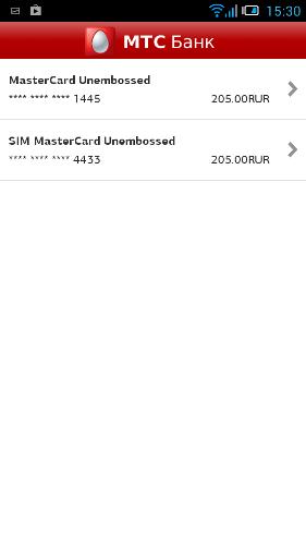Тестируем платежи со смартфона МТС при помощи NFC-технологии