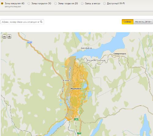 Билайн LTE в Мурманской области