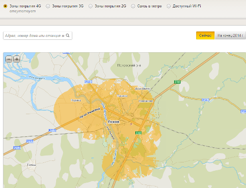 Билайн готовит запуск LTE в Пскове