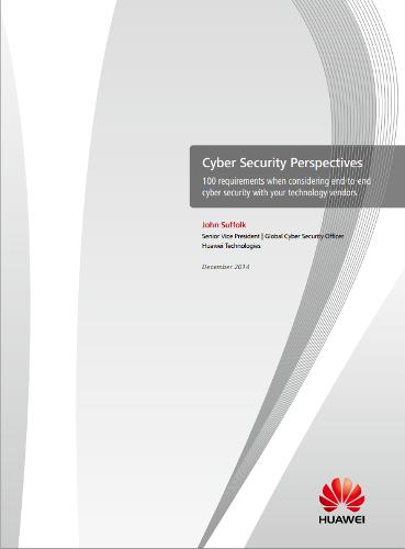 Перспективы в области информационной безопасности