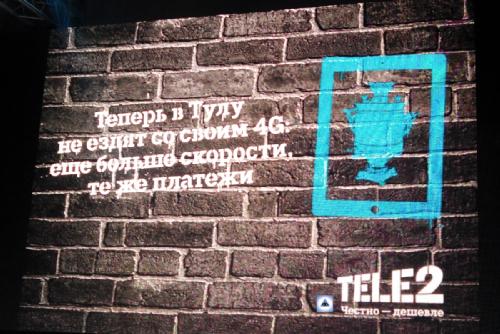 LTE Tele2 в Тульской области