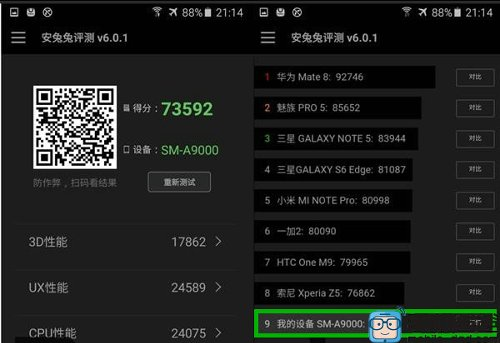 Компоненты: Snapdragon 652 (Snapdragon 620) замечен в AnTuTu