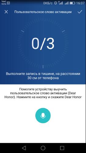 Обзор Honor 7. Примеры фото