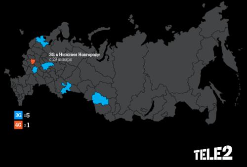 3G от Tele2  пришло в Нижегородскую область