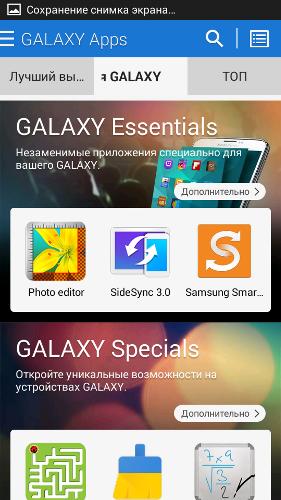 Обзор Samsung Galaxy A3