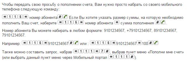 Орбита недорогая гостиница Санкт-Петербурга 3