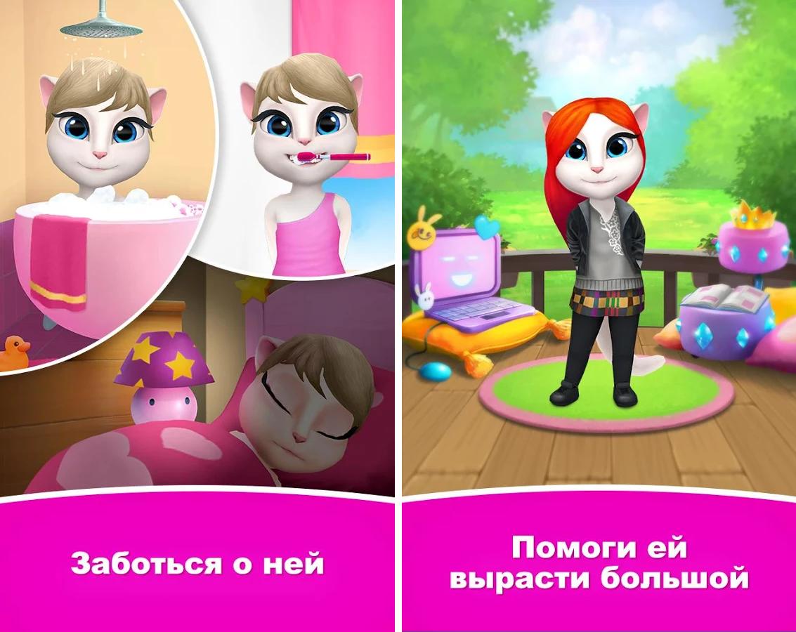 Скачать игра на андроид для девочек 14 лет без интернета
