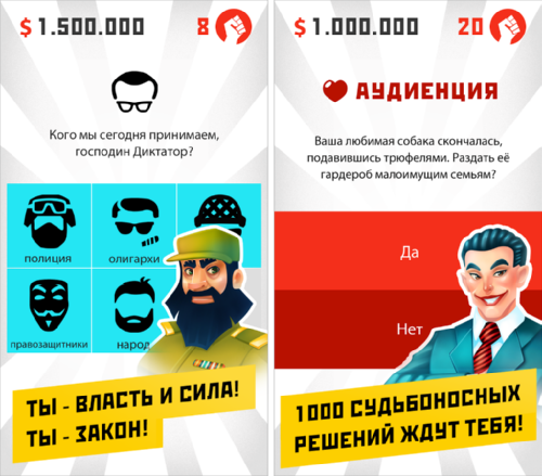 Самые популярные игры для смартфонов и планшетов с Android. Февраль 2015