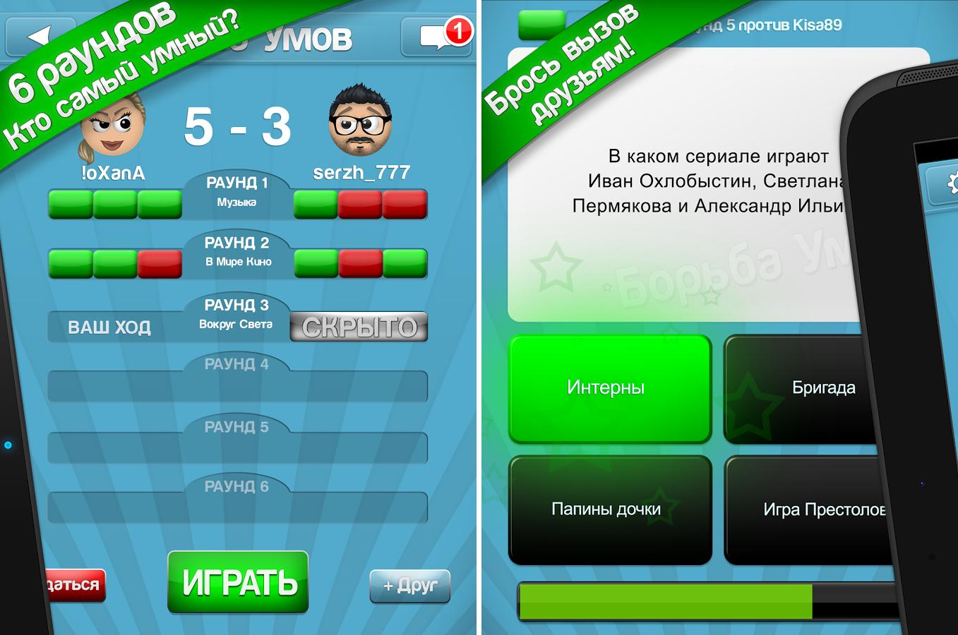 Играть в вулкан на смартфоне Ужу поставить приложение Вулкан играть на телефон Алдом загрузить