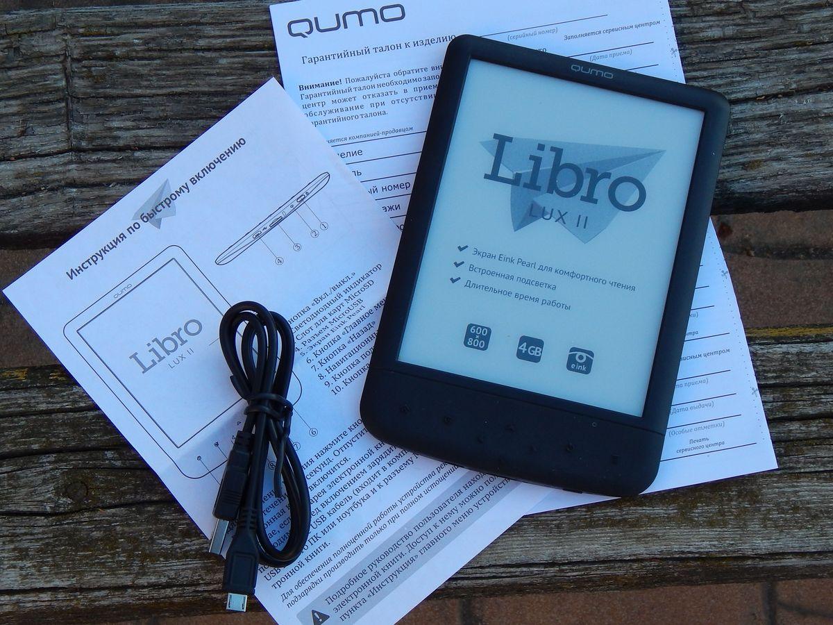 Купить Qumo Libro Lux II black: цена электронной книги