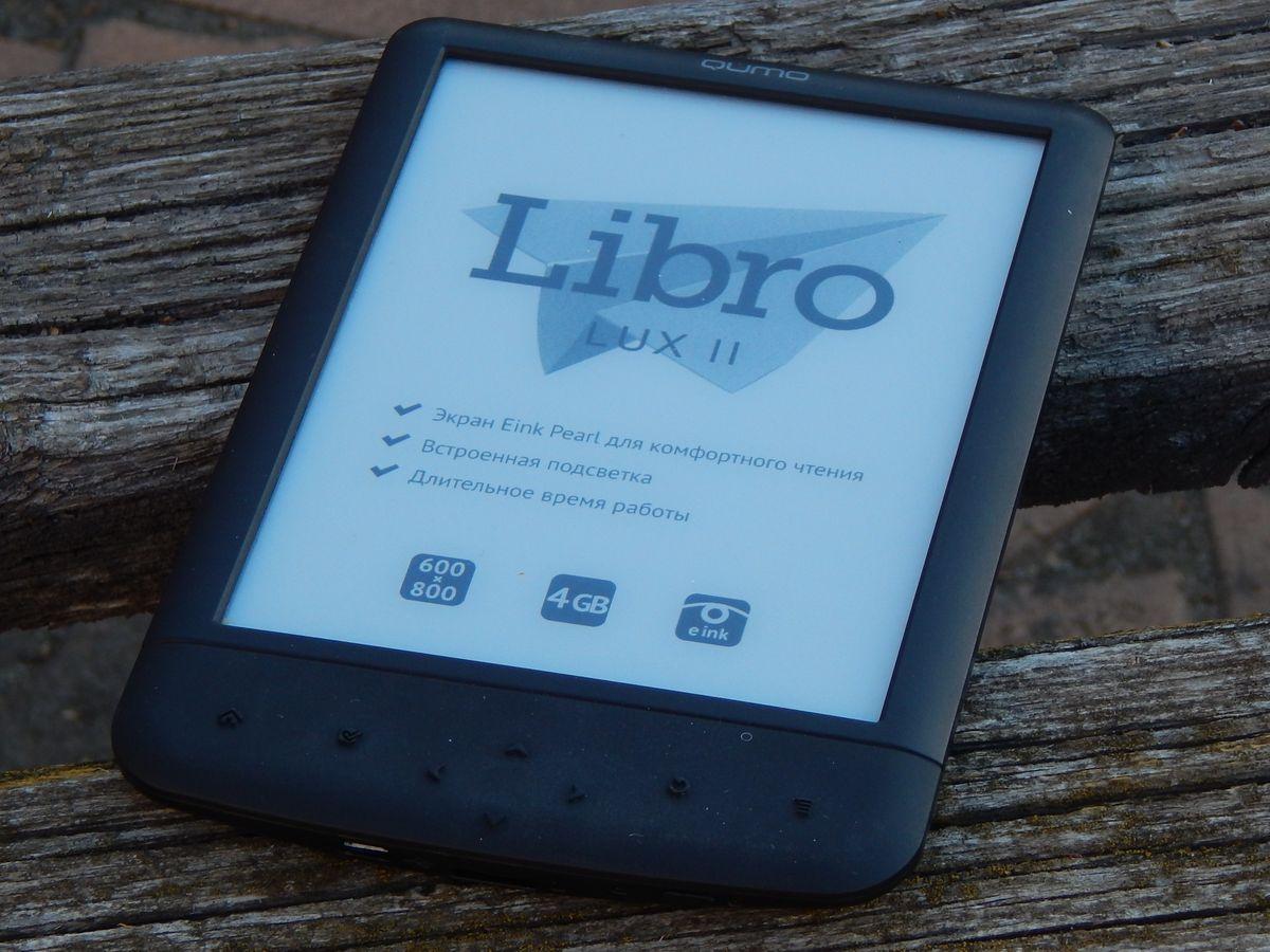 Купить электронную книгу Qumo Libro — выгодные цены