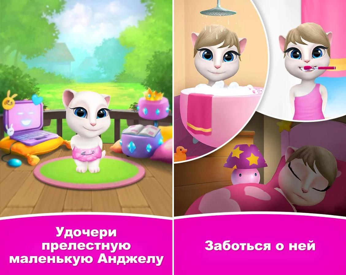Лучшие игры для android Скачать популярные игры на