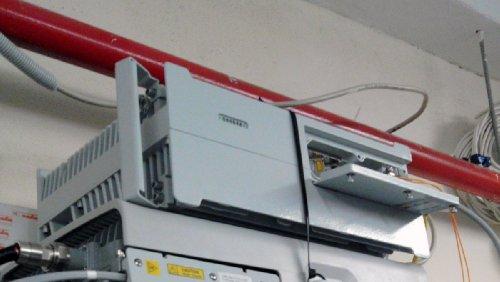 Радиомодуль 1800 МГц