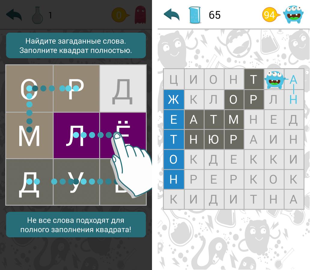 Филворды: Темы для Андроид