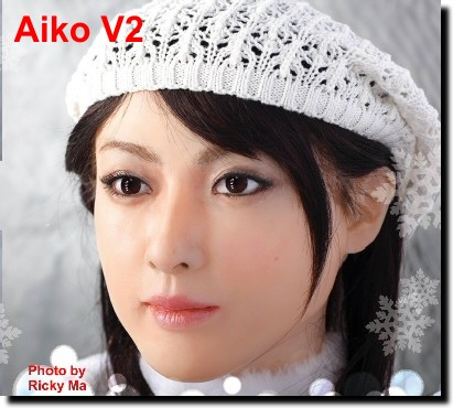 Aiko V2