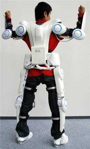 Cyberdine HAL5