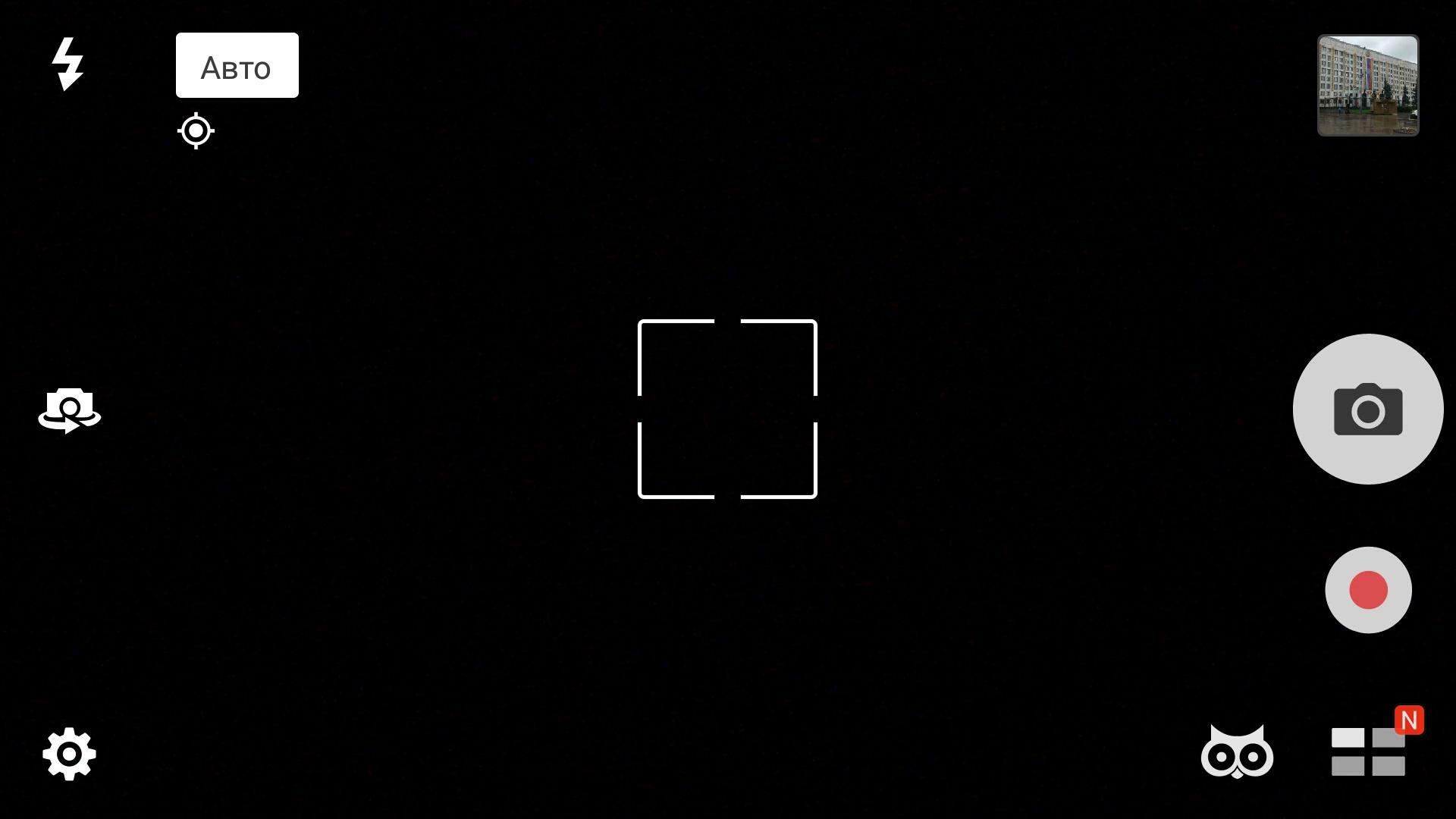 asus zenfone 2 ze551ml как включить часы на экране блокировки