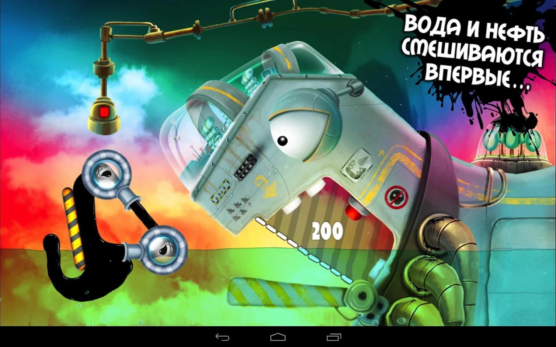 Самые популярные игры на андроид скачать о