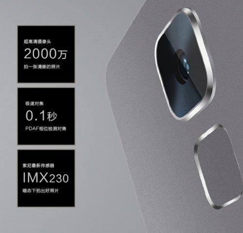 Беглый взгляд на Huawei Honor 7: сплав стиля и практичности