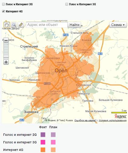 LTE Tele2 в Орловской области