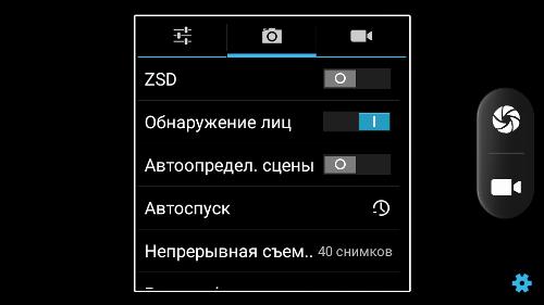 Обзор SENSEIT E400. Солидный долгожитель