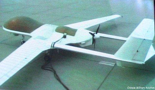 Harbin BZK-005 UAV