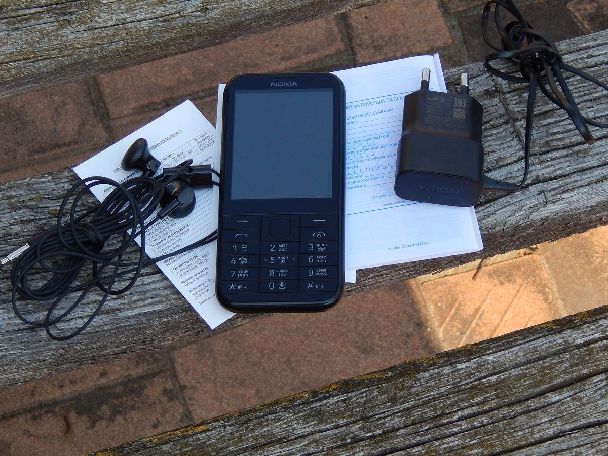 6843fe43b76c2 Личный опыт: Nokia 225 Dual SIM – телефон с большим экраном