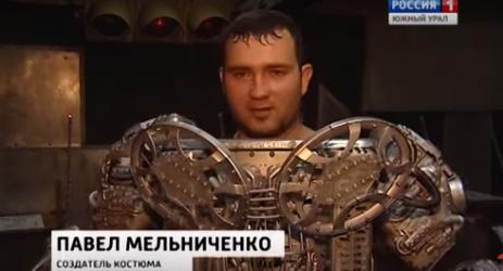 Робот-костюм