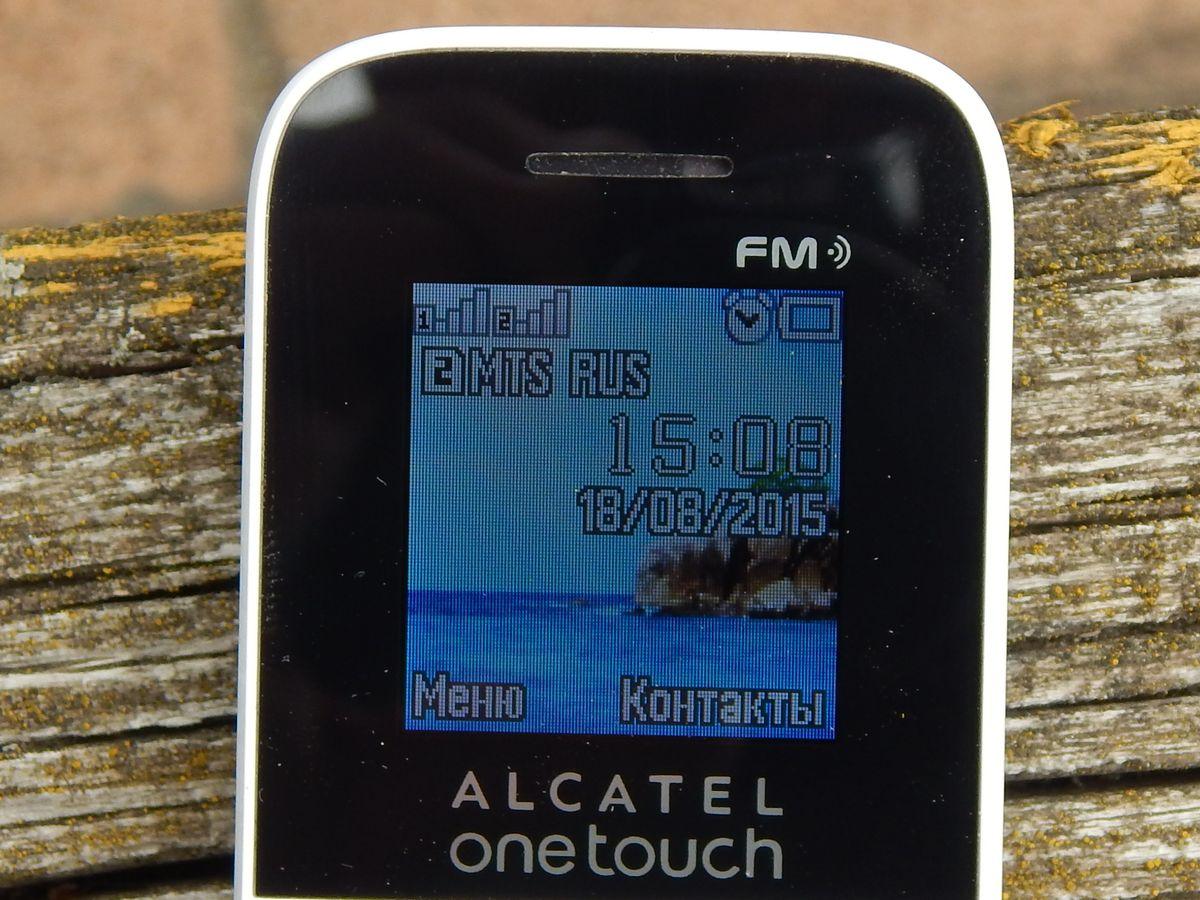 телефон alcatel one touch 10130 инструкция пользователя