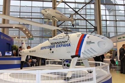 Горизонт G-Air S-100
