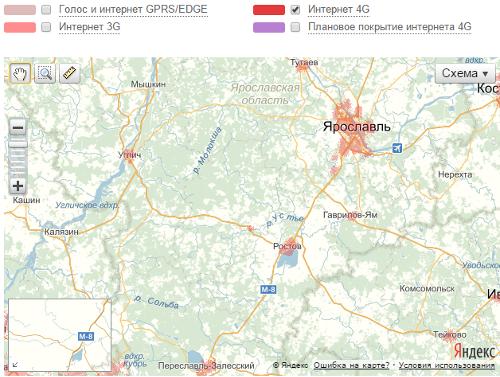 LTE МТС в Ярославской области