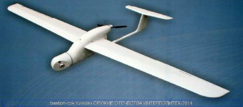 Беркут-1