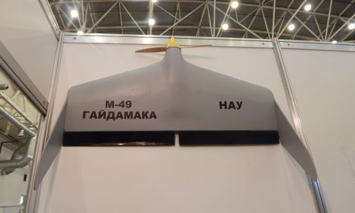 Гайдамака М-49, Вираж (НПЦ беспилотной авиации Вираж при Национальном авиационном университете), Украина