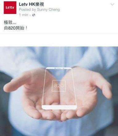 Слухи: LeTV 2 получит сканер отпечатка пальца, дисплей и камеру лучше, чем у iPhone 6S Plus