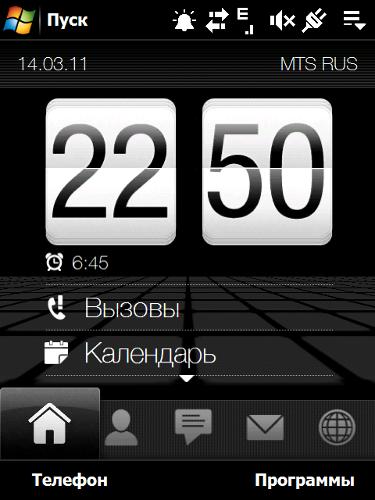 Личный опыт: Смартфоны HTC, которые мне запомнились