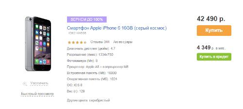 Анонсы: HTC One A9 для российского рынка оценен в 48 тысяч рублей