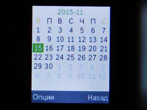 Обзор Jinga Simple F115 – просто дешевый телефон