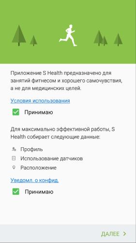Samsung Note 5: Флагман со стилусом