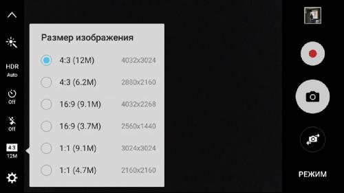 Обзор Samsung Galaxy S7: Всем выйти из сумрака!