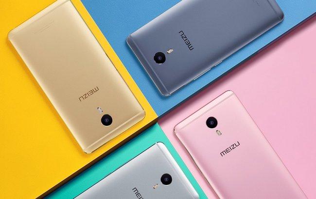 Анонсы В России начались продажи Meizu M3 Max и снижена цена Meizu MX6