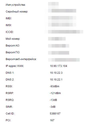 В Волгограде вновь светится сеть Билайн в b3