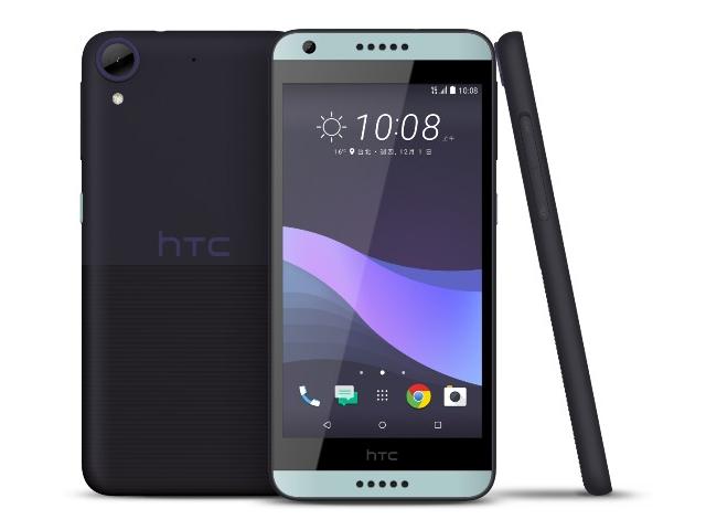 Представлен дешевый смартфон HTC Desire 650