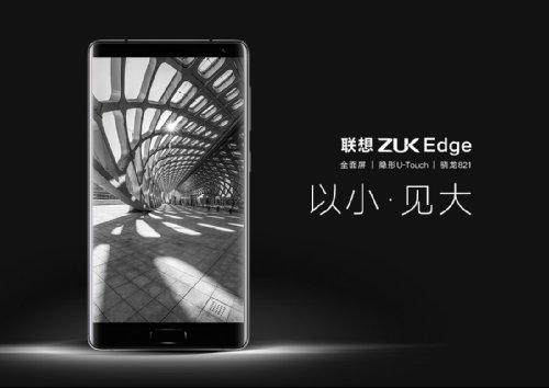 Анонсы: Экран ZUK Edge занимает 86,4% площади передней панели