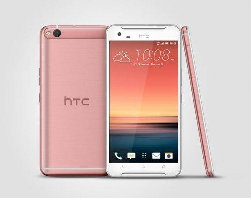 Слухи: 12 января HTC представит что-то «for U»
