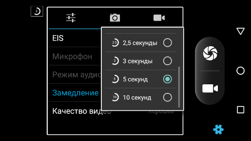 Обзор смартфона Senseit R450 – 4G под защитой